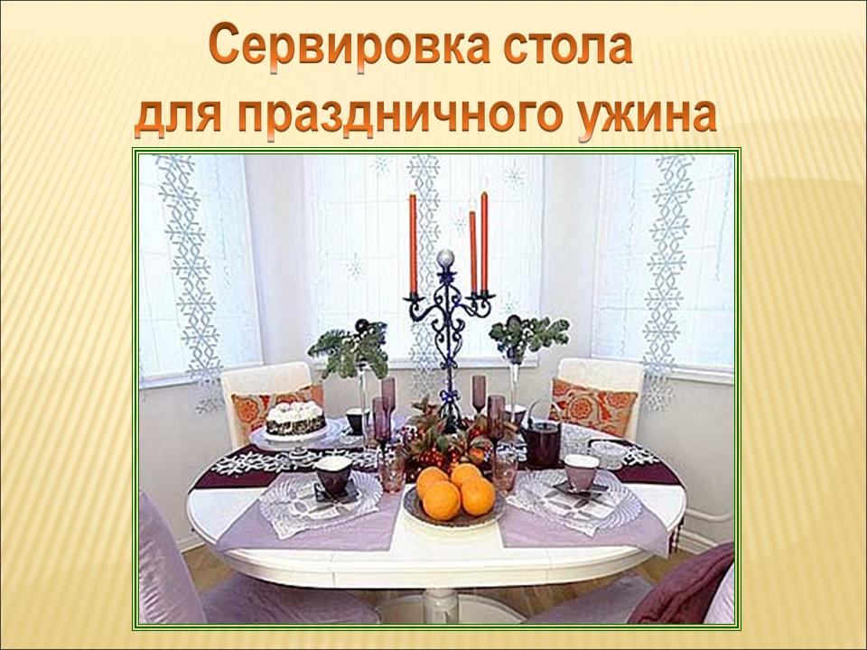 hello_html_m557043e1.png