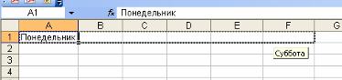 hello_html_m1610fce6.png
