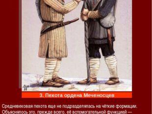 Средневековая пехота еще не подразделялась на чёткие формации. Объяснялось эт