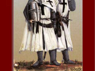 Комтур — это брат-рыцарь, который управлял определённой областью орденского г
