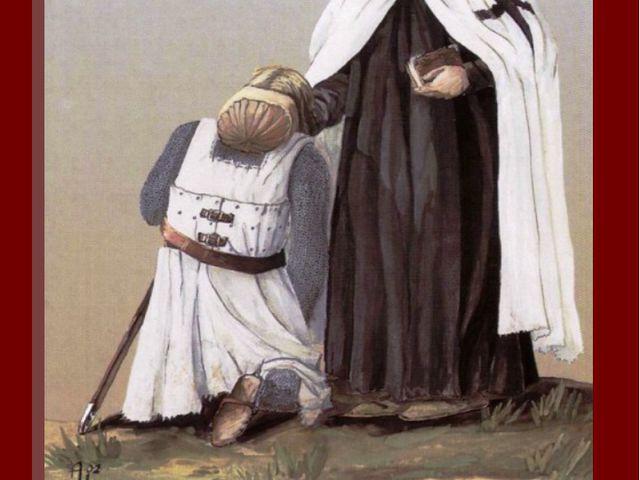 В отличие от братьев-рыцарей священники в силу своего статуса не принимали уч...