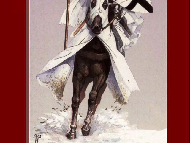 В Орден принимались почти исключительно немцы. Братом-рыцарем мог стать тольк...
