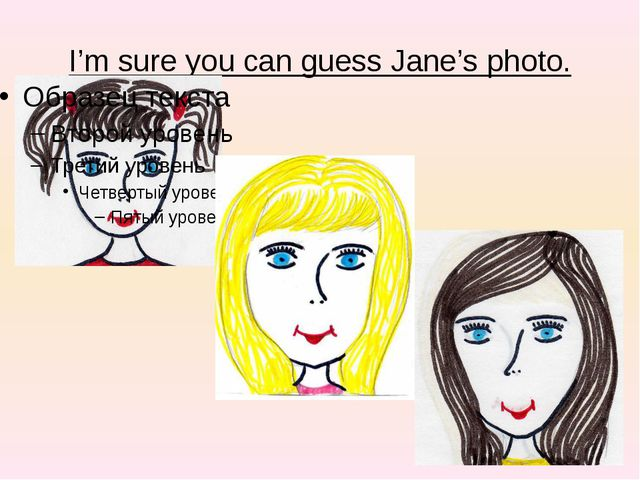 I'm sure you can guess Jane's photo.