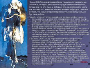 Радий – элемент, встречающийся в природе крайне редко, и цены на него, с уче