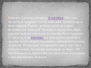 Началом блокады считается8 сентября1941 года, когда была прервана сухопутна