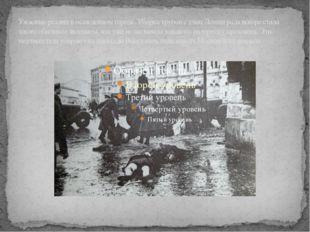 Ужасные реалии в осажденном городе. Уборка трупов с улиц Ленинграда вскоре ст