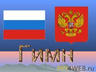 http://ppt4web.ru/images/50/1642/310/img13.jpg