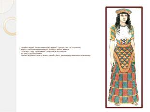 Страны Западной Европы перенимают фартук в Средние века – в XII-XIV веках. Фа