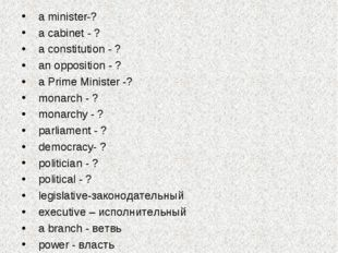 Words from the sphere of politics a minister-? a cabinet - ? a constitution -