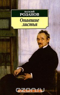 http://static.ozone.ru/multimedia/books_covers/1000975589.jpg
