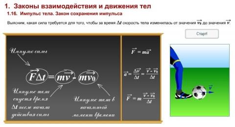 https://im-tub-ap-ru.yandex.net/pic/c2000ce3647c794a12a2adfbdbe36ef2/www.proshkolu.ru/content/media/pic/std/1000000/731000/730341-93c46eaca2888cf7.jpg