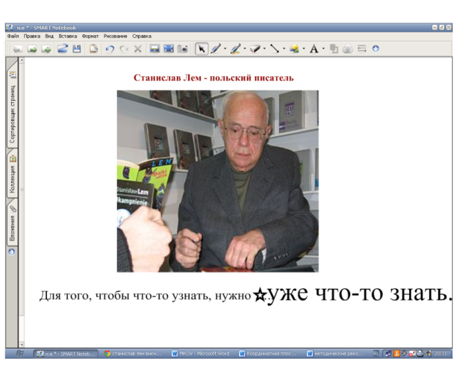 hello_html_2b318047.png