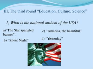 """III. The third round """"Education. Culture. Science"""" 1) What is the national an"""