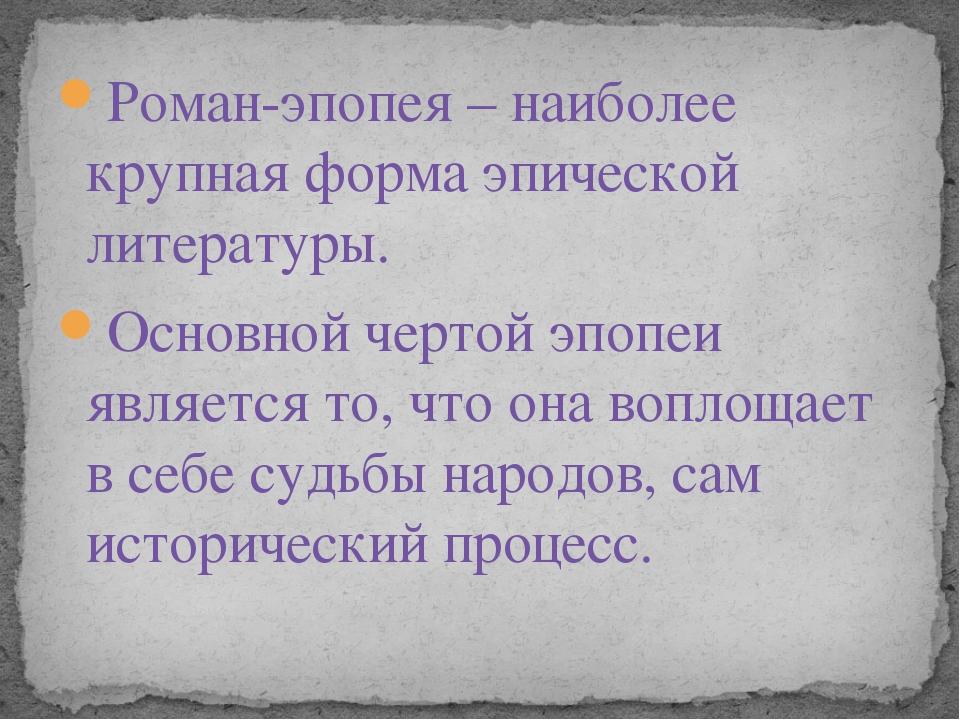 Одно из изданий романа