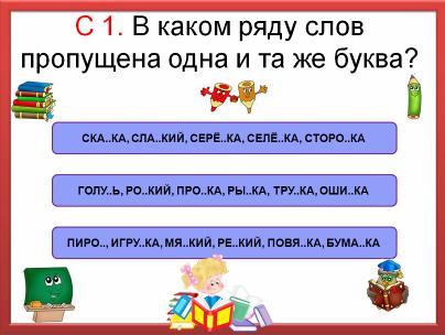 hello_html_4586b630.png