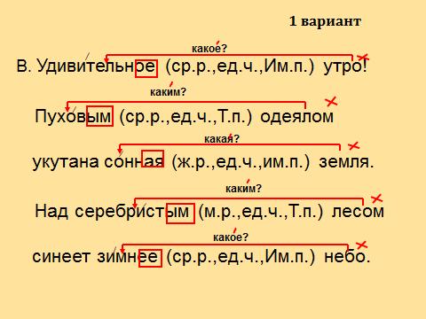 hello_html_5e49115a.png