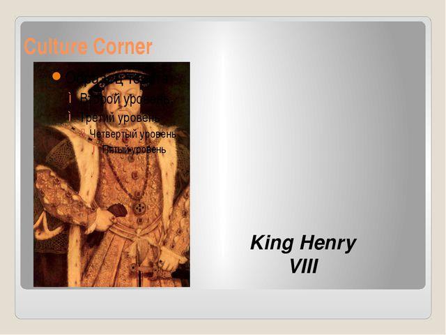 Culture Corner King Henry VIII