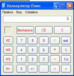 hello_html_m2800e3ec.png