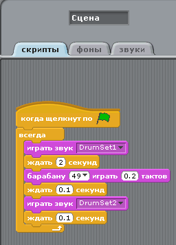 hello_html_m3aa6e3cf.png