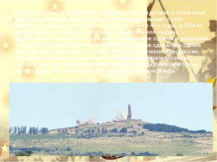 Борьба завысоту Саур-Могила оказалась одним изсамых отчаянных сражений вой
