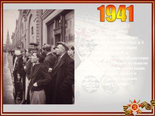 От Советского Информбюро: «Сегодня, 22 июня 1941 года, в 4 часа утра, без пре