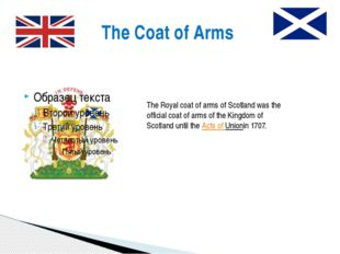 The Coat of Arms The Royal coat of arms of Scotland was the official coat of
