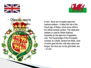 In fact, there are no legally approved national emblem – it takes the role o