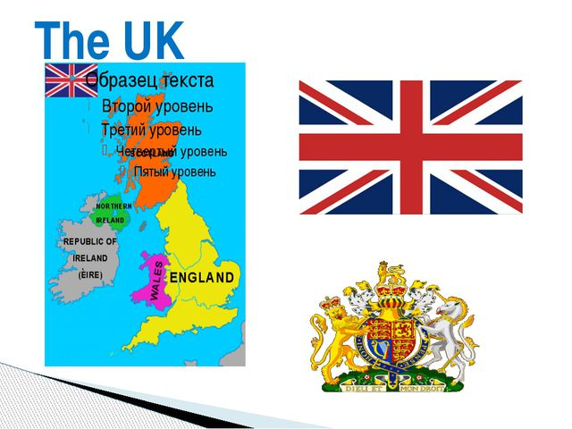 The UK