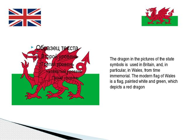 The dragon in the pictures of the state symbols is used in Britain, and, in...