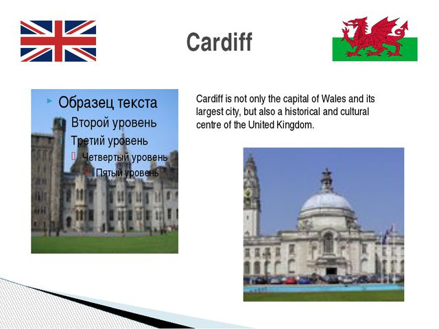 Cardiff Cardiff is not only the capital of Wales and its largest city, but al...