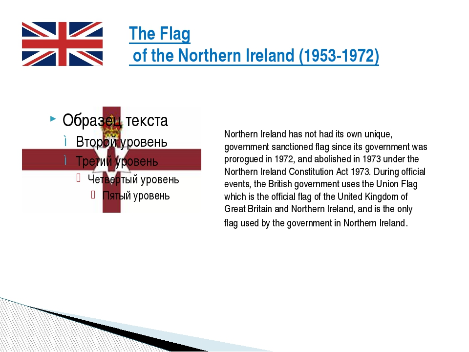 The Flag of the Northern Ireland (1953-1972) Northern Ireland has not had its...