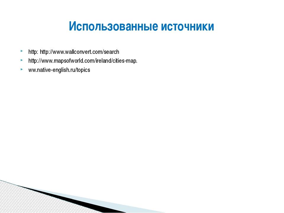 http: http://www.wallconvert.com/search http://www.mapsofworld.com/ireland/ci...