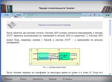 hello_html_7b660d15.jpg