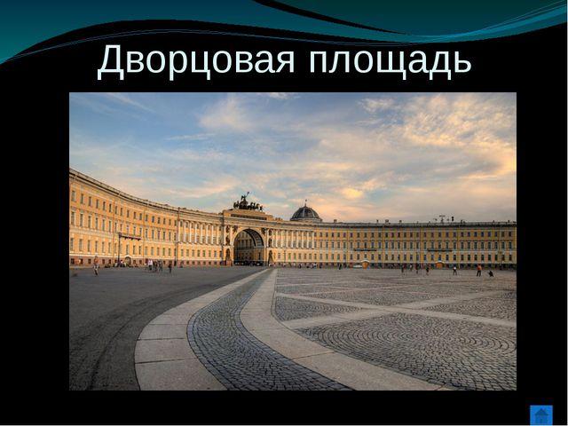 Смерть Умер Росси в чине коллежского советника; погребен в Петербурге, на Вол...