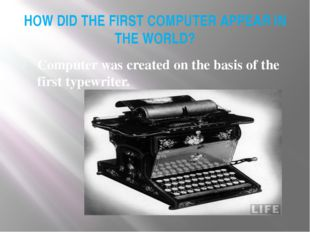 HOW DID THE FIRST COMPUTER APPEAR IN THE WORLD? Сomputer was created on the b