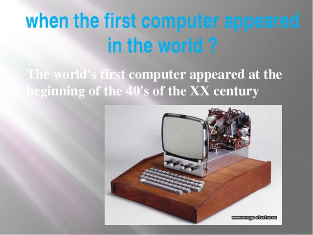 when the first computer appeared in the world ? Тhe world's first computer ap...