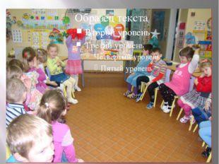 Беседа на тему «Что делать если?..» Цель: закрепить у детей знание правил пож