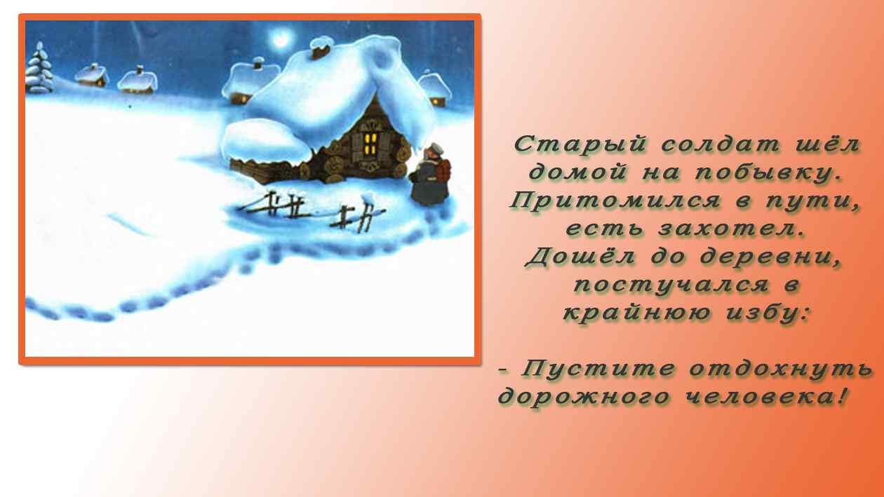 C:\Users\Taня\Desktop\180198.jpeg