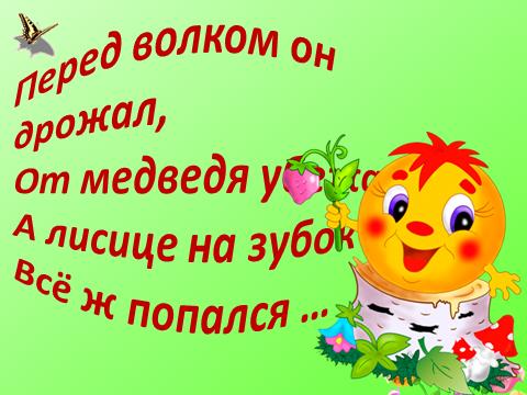 hello_html_1a828abb.png