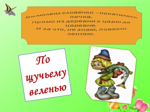 hello_html_34ec5e09.png