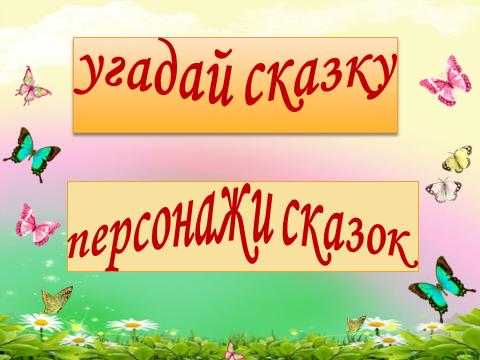 hello_html_756c11c1.png