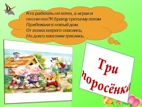 hello_html_m6b726610.png