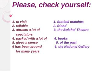 Please, check yourself: 1. to visit 1. football matches 2. reliable 2. friend