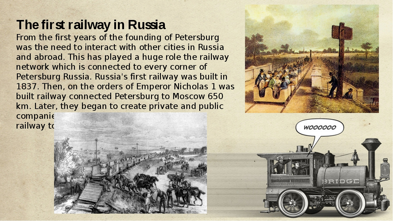 The first railway in Russia From the first years of the founding of Petersbu...