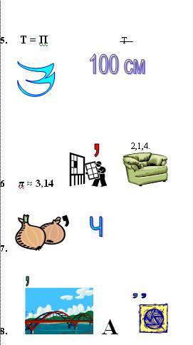 hello_html_38e8037a.jpg