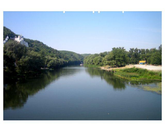 Река Северный Донец