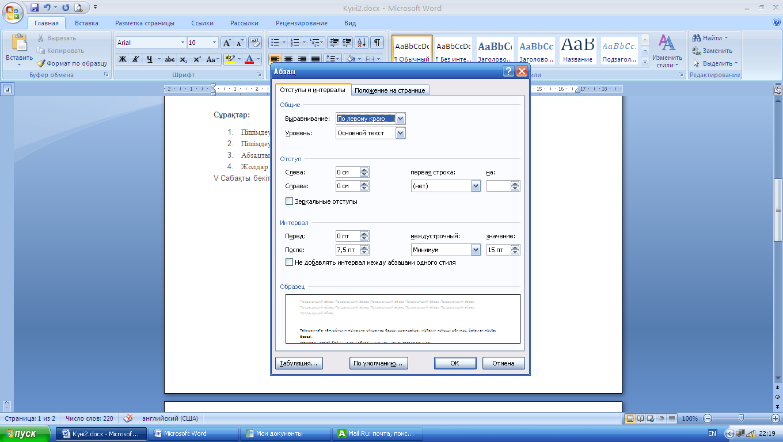 hello_html_m1d64574b.png