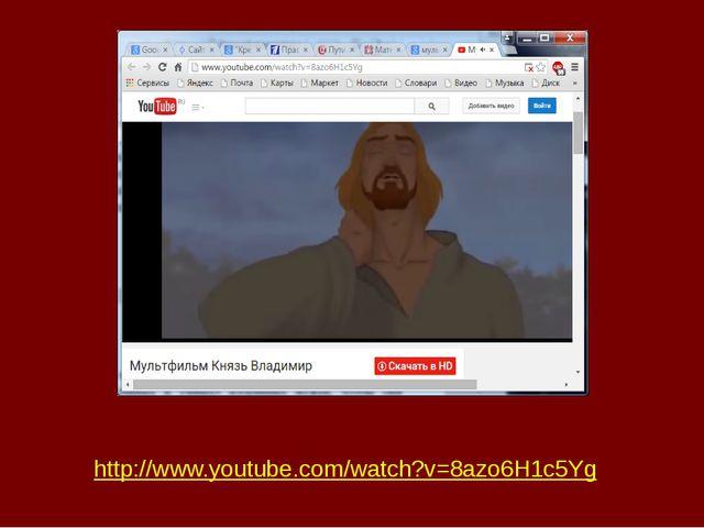 http://www.youtube.com/watch?v=8azo6H1c5Yg В конце классного часа можно предл...