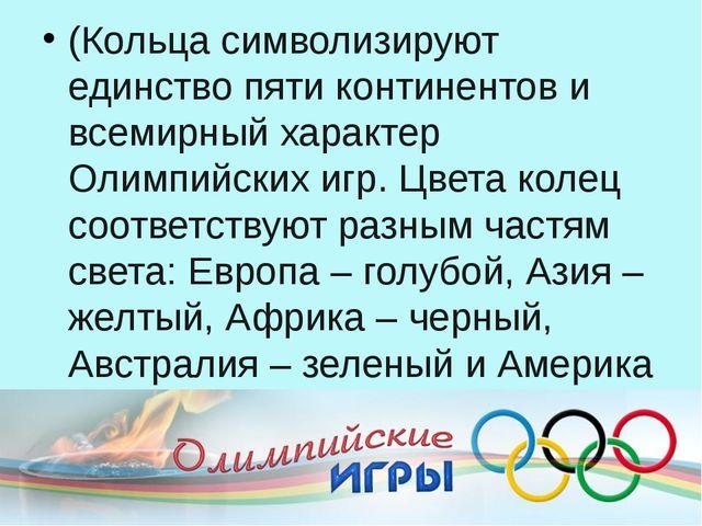 (Кольца символизируют единство пяти континентов и всемирный характер Олимпий...