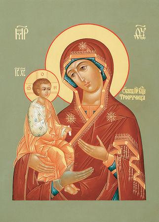 Часть II / Полная история христианской церкви